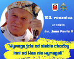 100JPII.png